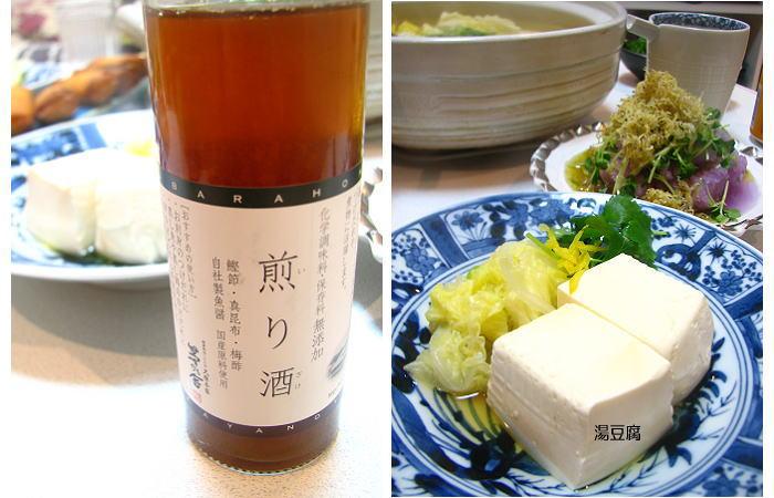 煎り酒で湯豆腐