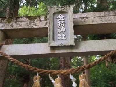 7.20金持ち神社2