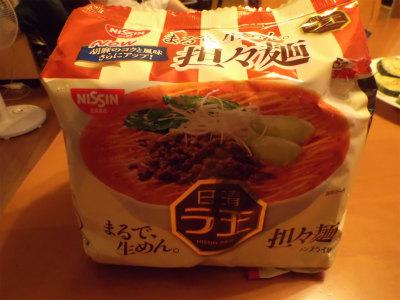 7.20日清ラ王担々麺