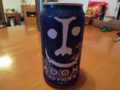 8.1濃いビール1