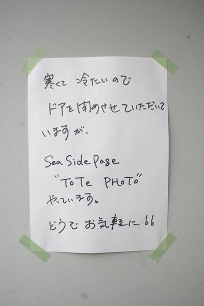 DSC09013.jpg