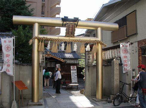 御金神社・鳥居_H27.06.06撮影