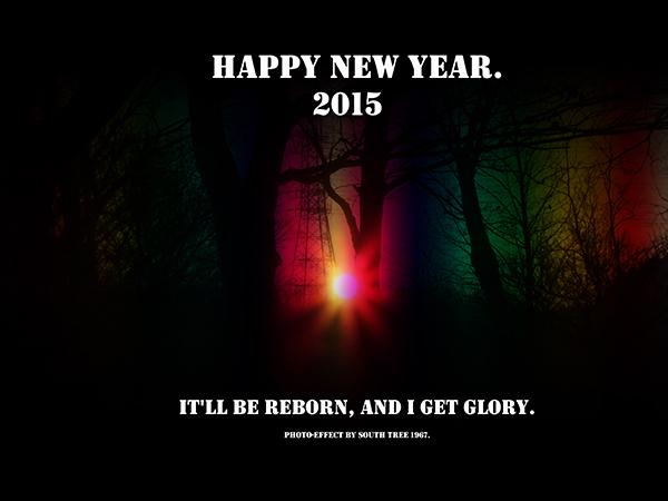 年画像2015ブログ用