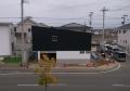 愛島の家足場解体