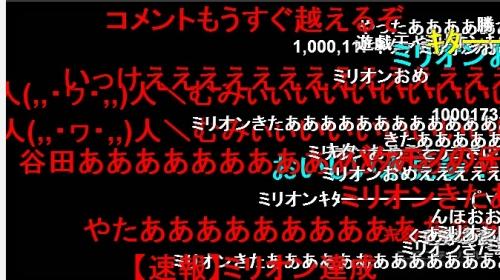 2015y08m06d_230424442.jpg