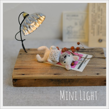 Mini mini  Light