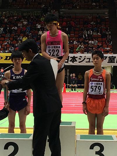Osaka03.jpg