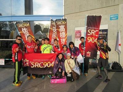大阪国際20154