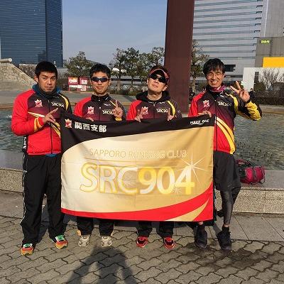 大阪国際20155