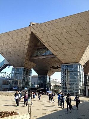東京2015-3