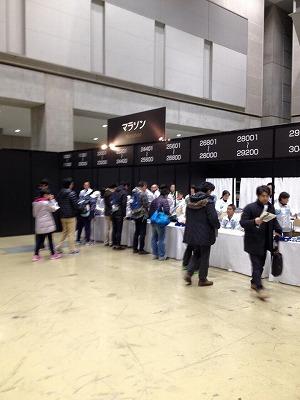 東京2015-4