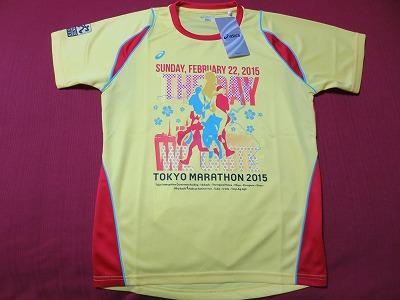 東京マラソン2015-2