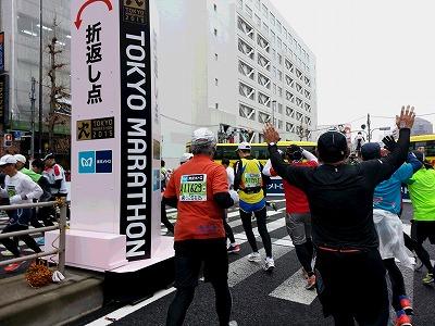 東京マラソン2015-11