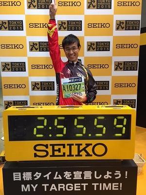 東京マラソン2015-24