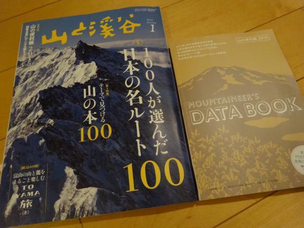 yamatokeikoku_convert_20150103204723.jpg
