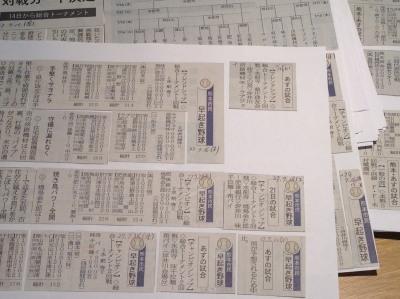 2015-07-30 07.38.02新聞切り抜き