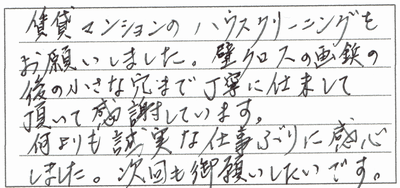 kannso-27-02-15.png