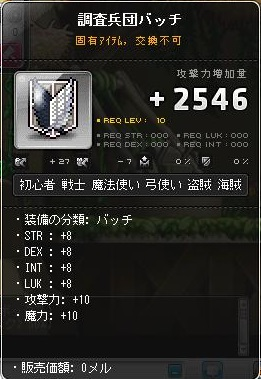 Maple141210_213429.jpg