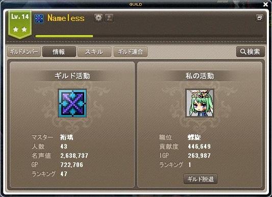 Maple150116_012923.jpg