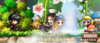 Maple150118_140522.jpg