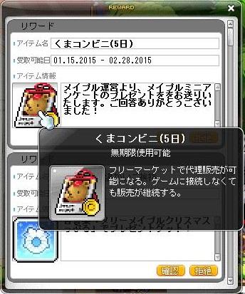Maple150119_121910.jpg