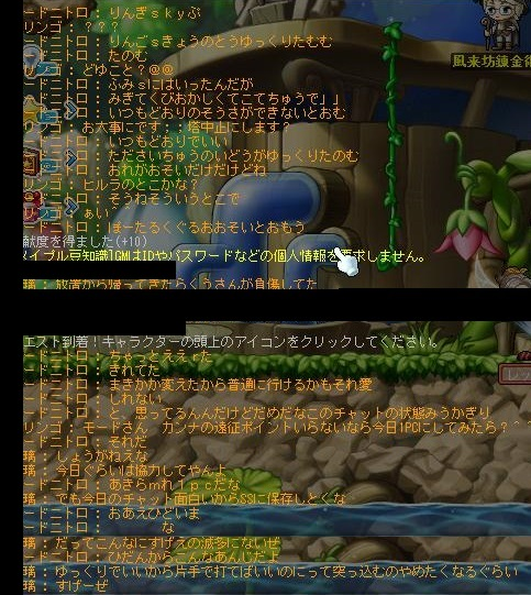 Maple150123_183440.jpg