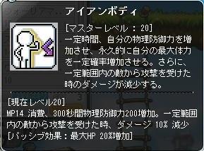 Maple150213_201251.jpg