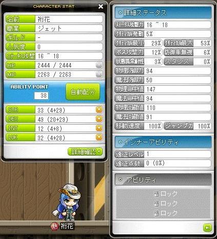 Maple150810_212507.jpg