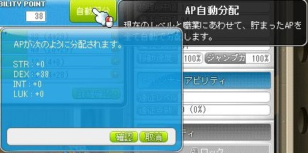 Maple150810_212529.jpg