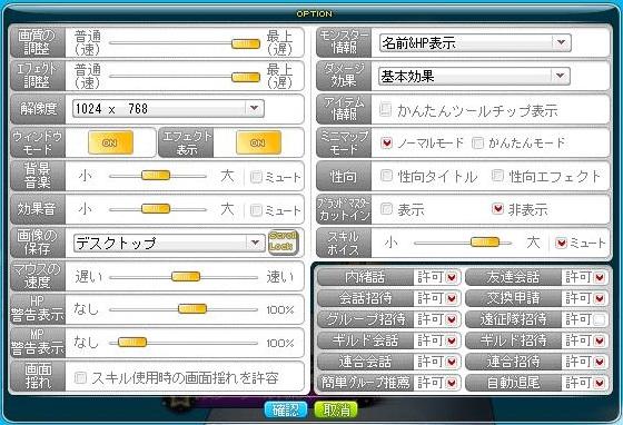 Maple150810_233957.jpg