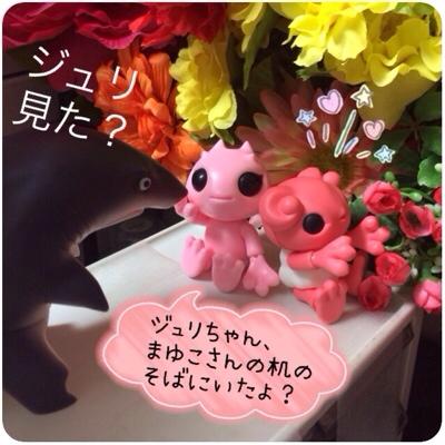 fc2blog_20150819111228e58.jpg