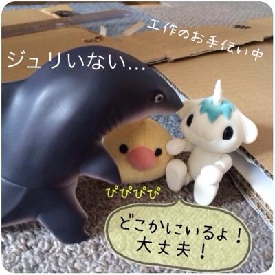 fc2blog_2015081911132882b.jpg