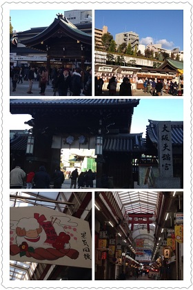 天満宮2015