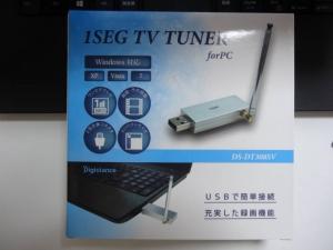 DSC06462S.jpg