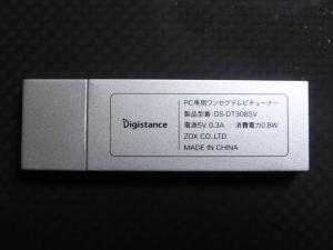 DSC06463S.jpg