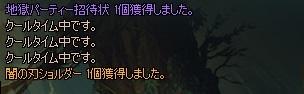 ScreenShot2015_0724_082600920.jpg