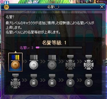 ScreenShot2015_0803_165015744.jpg