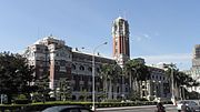 180px-Presidential_Building_(Taiwan)_from_VOA.jpg