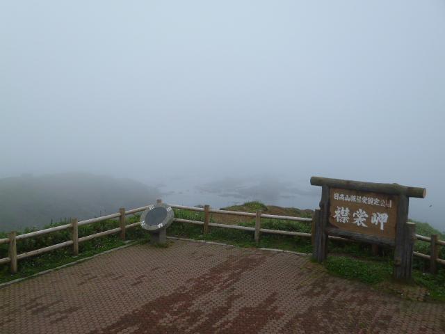 727襟裳岬