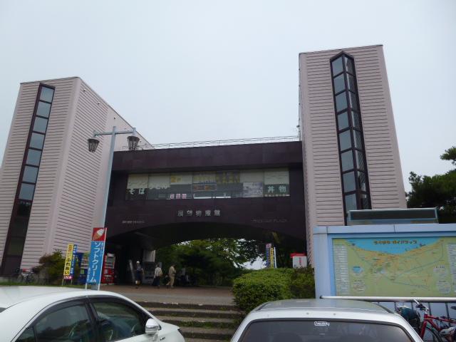 729森町道の駅