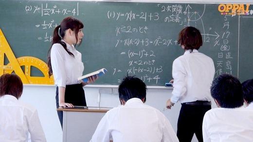 香山美桜 20
