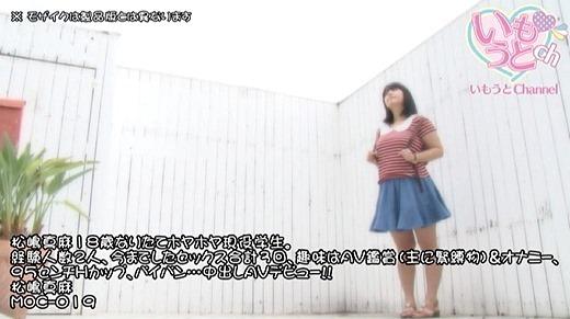 松嶋真麻 25