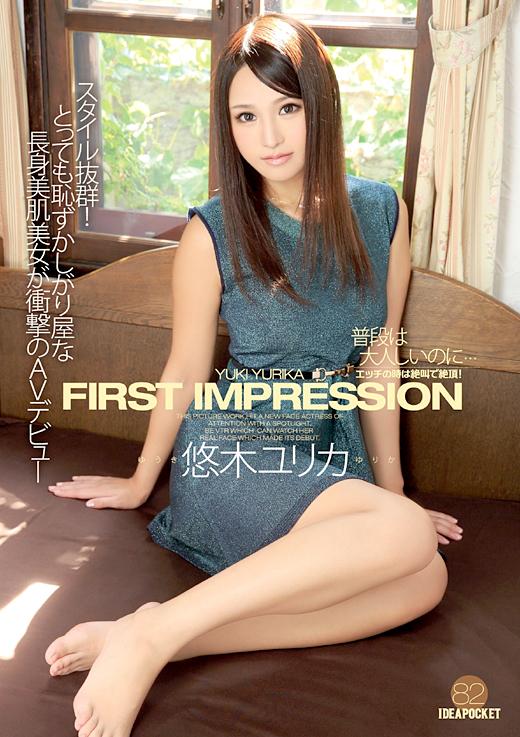悠木ユリカ 39