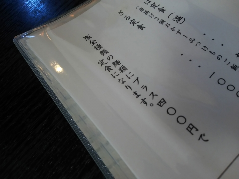 DSC_0049-1.jpg