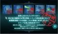 2015冬イベ E-5撃破2