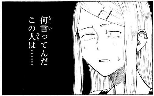dagashi1.jpg