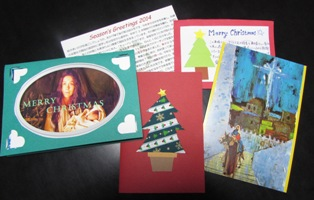 イブに届いたクリスマスカード