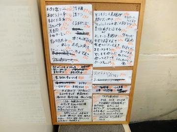寺田商店メニュー2