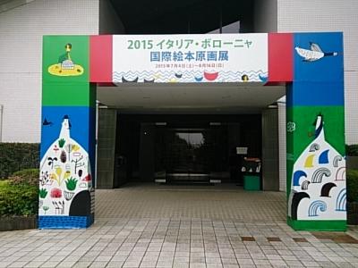 2015071804