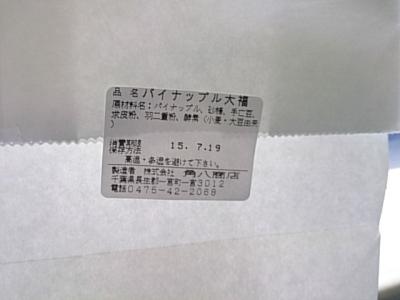 2015071908